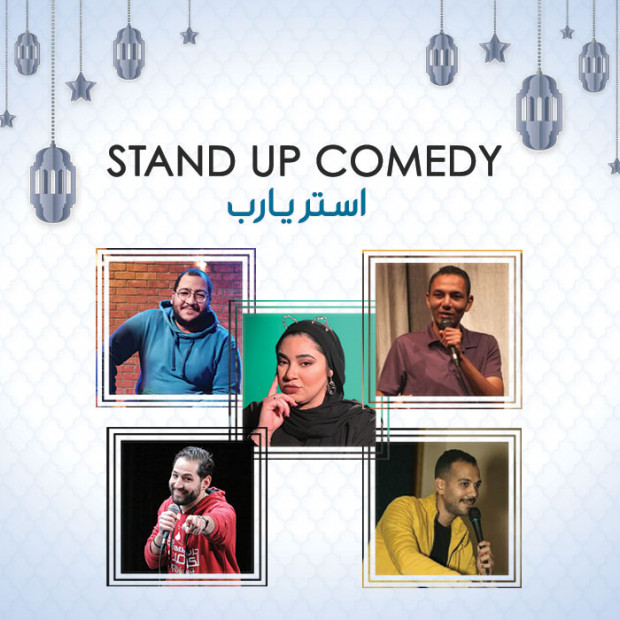 Stand up Comedy - Ostor yarab