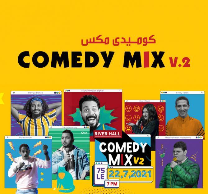 Comedy Mix v.2
